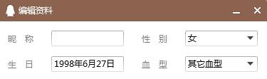 QQ生日修改.jpg