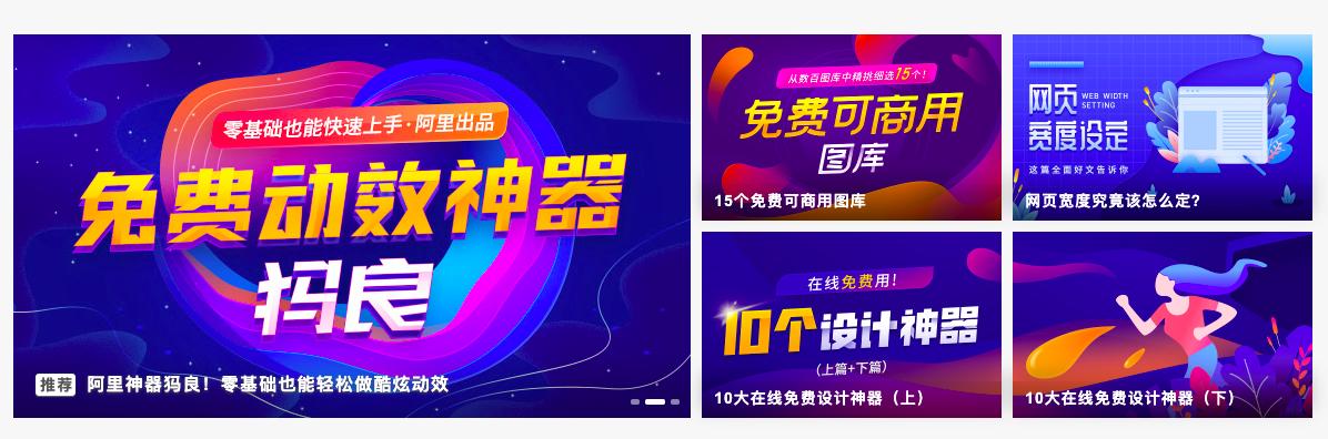 UI中国- 优设网- UISDC