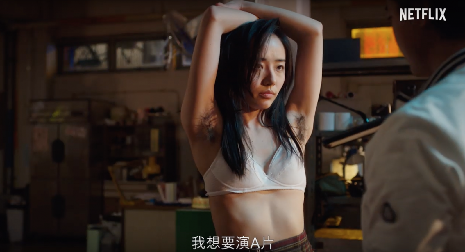 全裸导演2