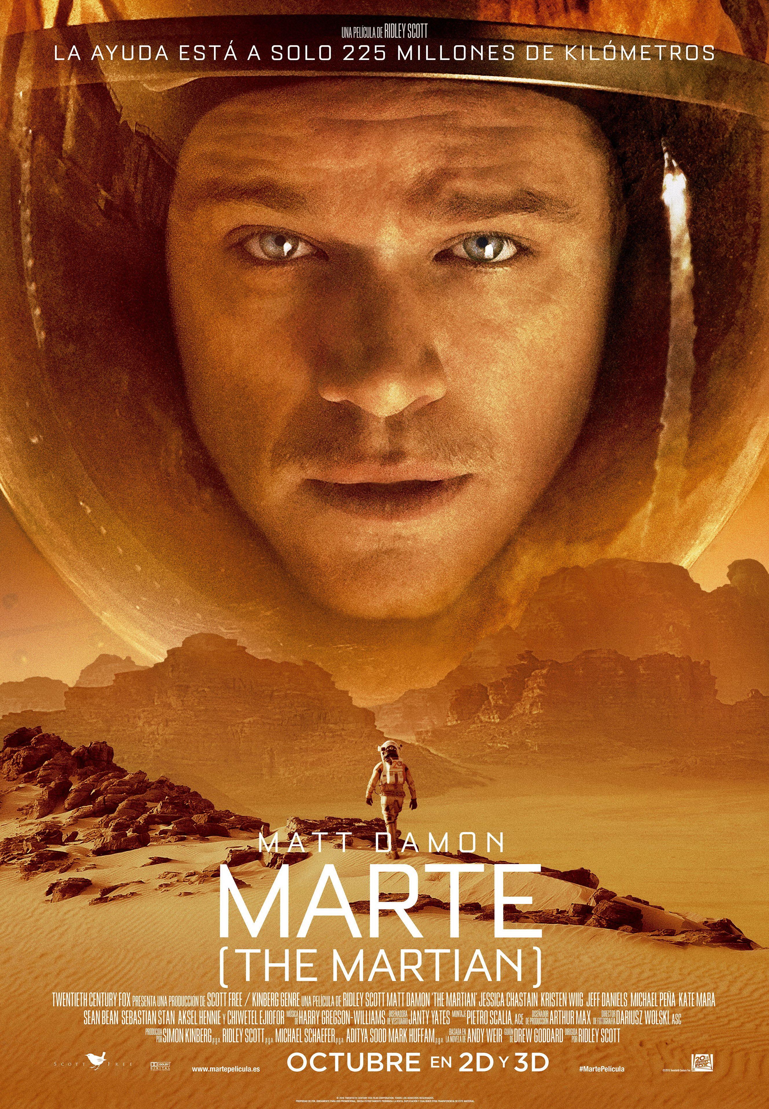 火星救援.jpg