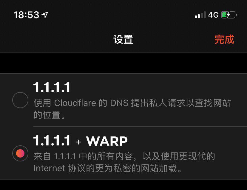 1.1.1. + WARP.jpg