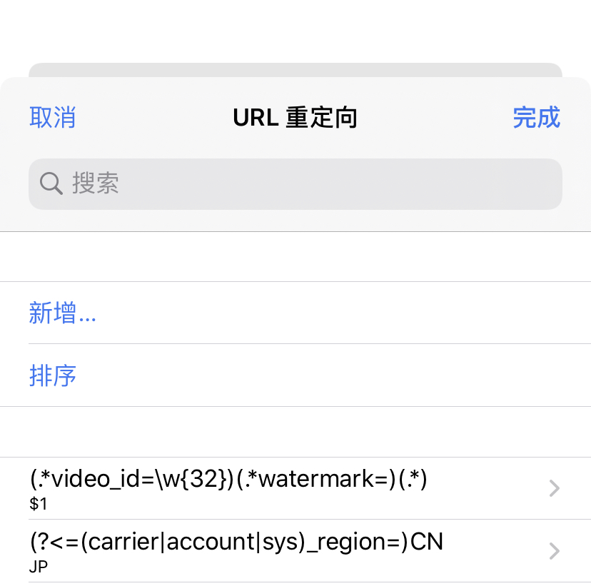 URL 重定向-.jpg