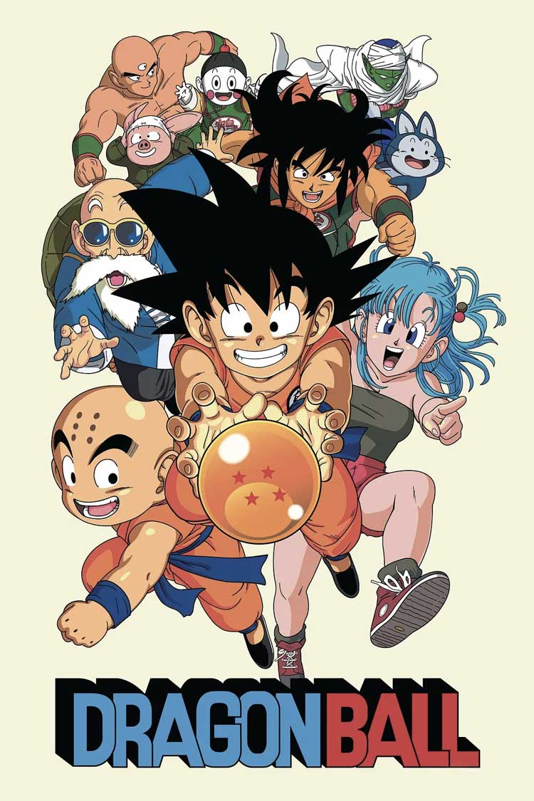 Dragon-Ball-1.jpg