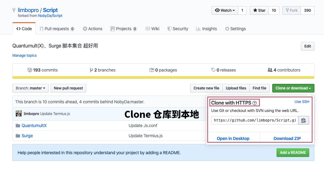 Clone-Remote-2-local.png