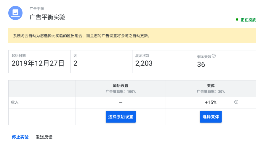 Google Adsen 优化.png
