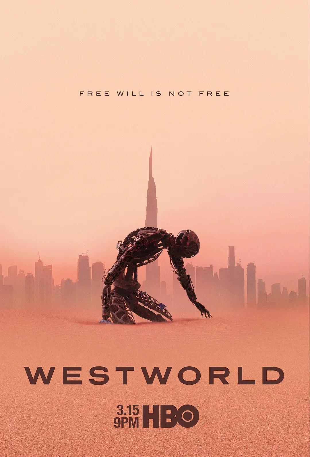 西部世界第三季-西方极乐园.png