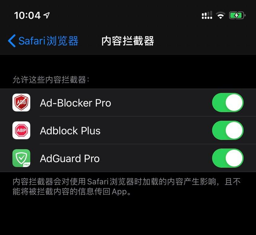 safari-content-blocker