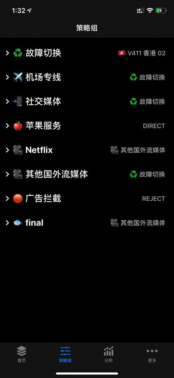 Surge for iOS.jpg