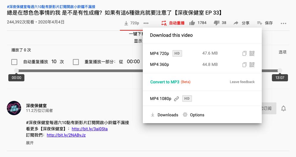 YouTube downloader.png
