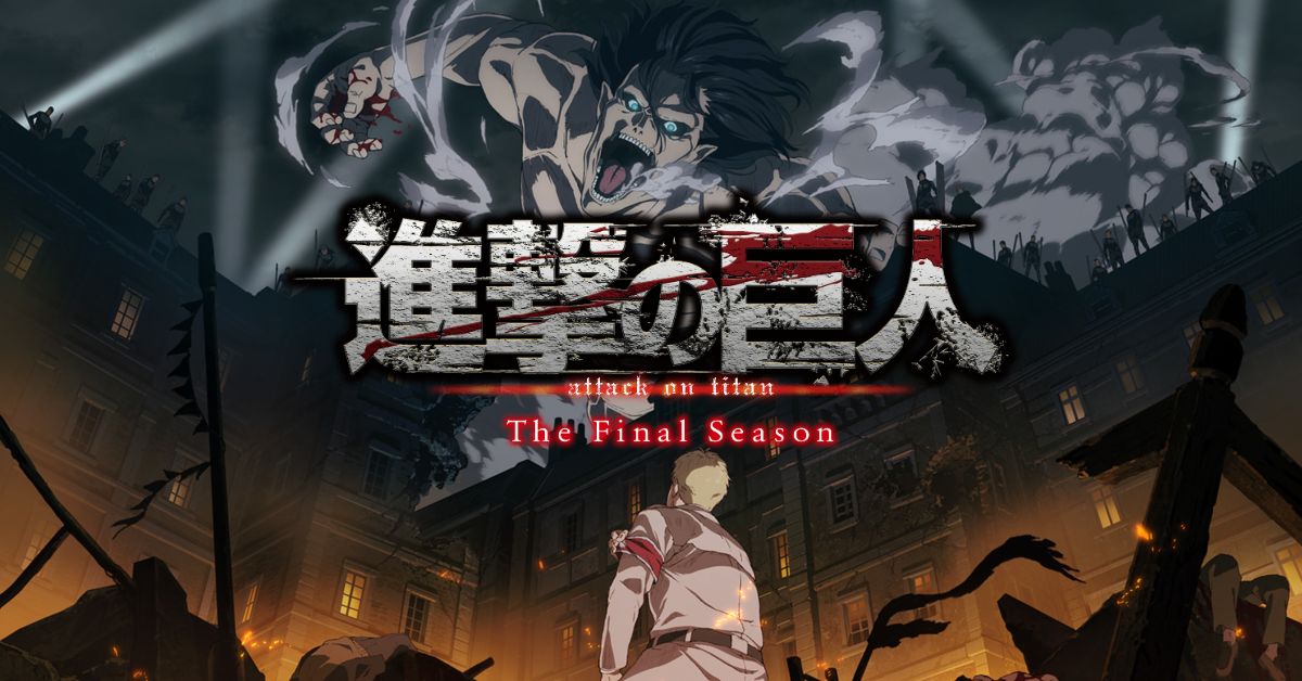 Attack on Titan The Final Season Free resource.png