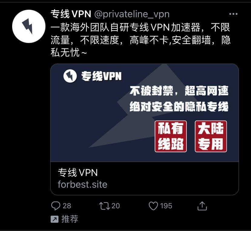 专线VPN.jpg