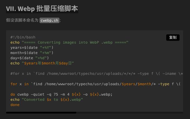 代码复制按钮.png