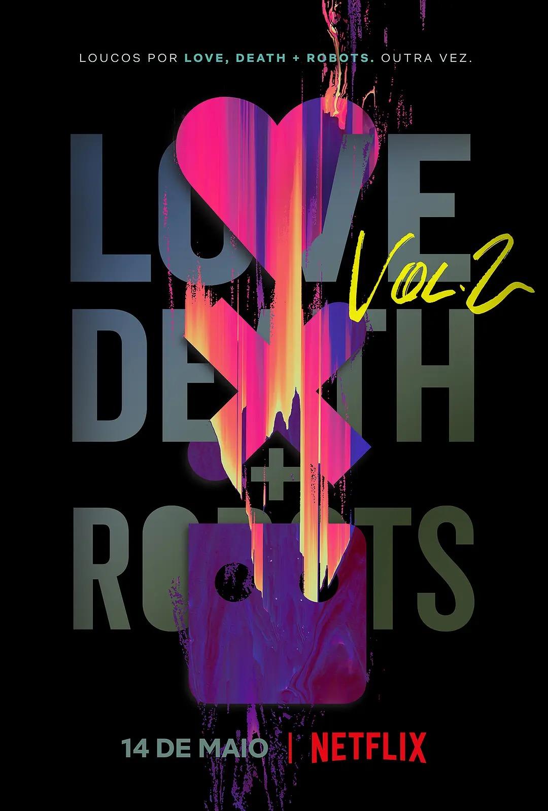 爱,死亡和机器人第二季在线观看.jpg