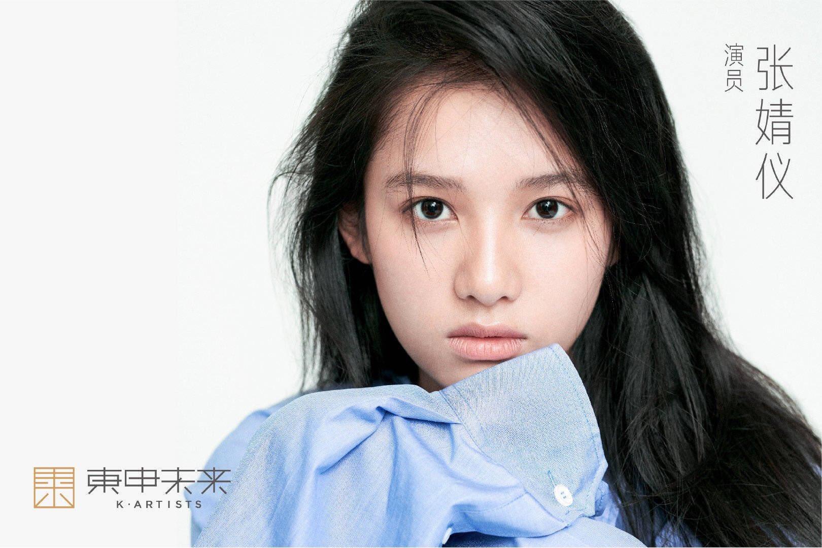 张婧仪_写真_42.jpeg