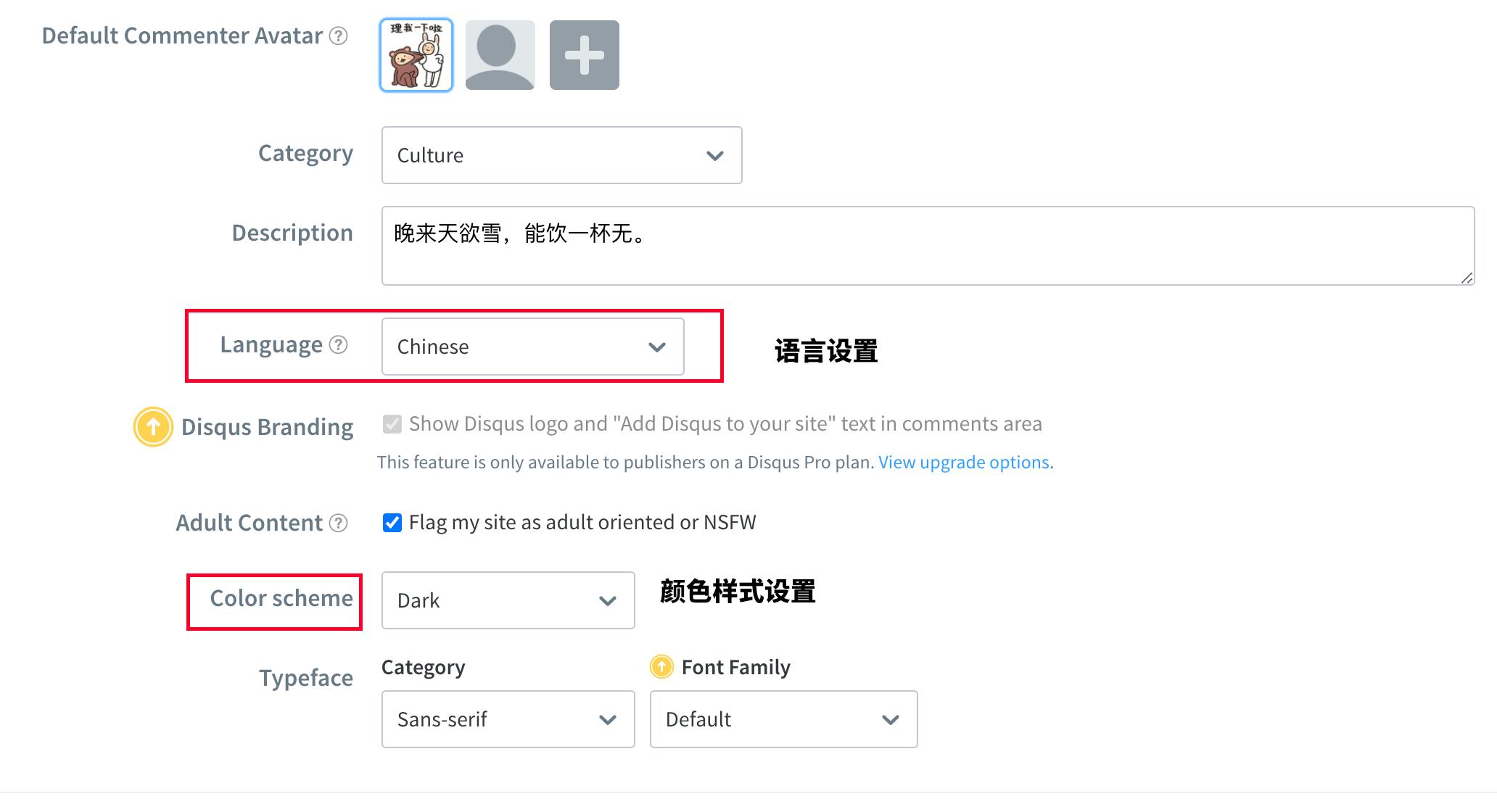 语言设置 - 中文.png