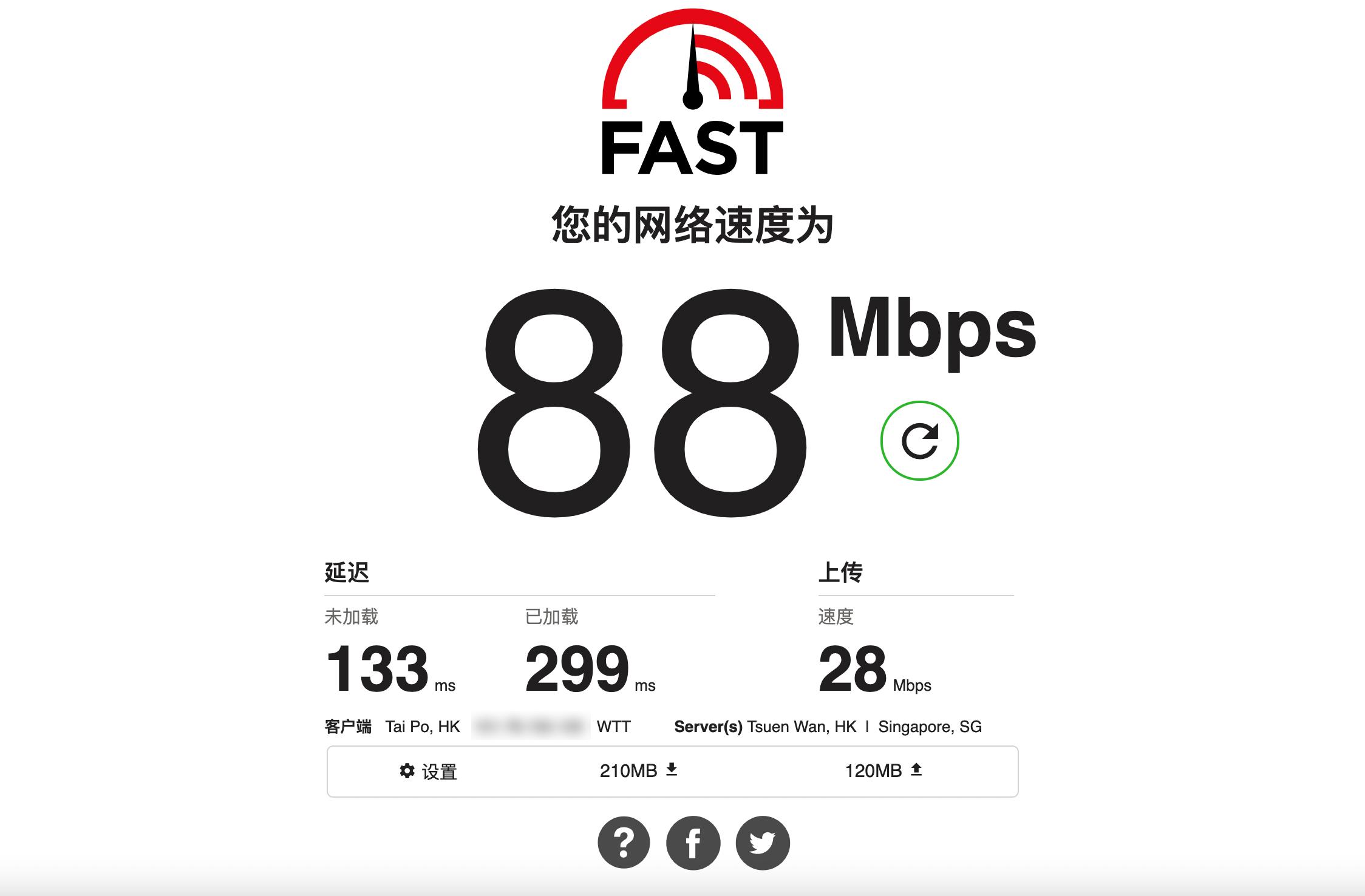在线测速 - fast.png