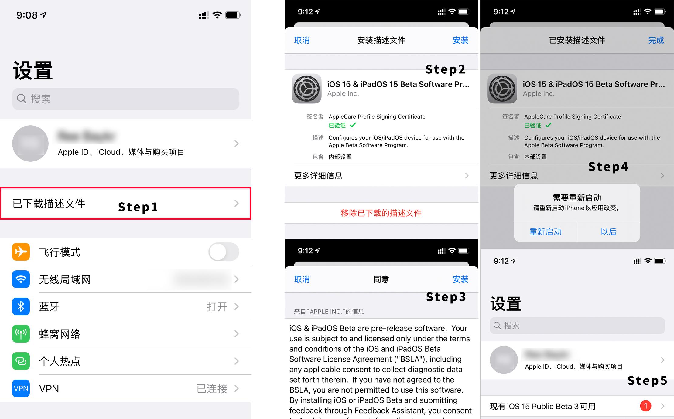 iOS 15 Beta.jpg
